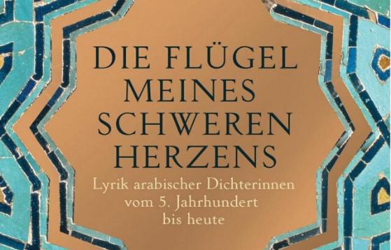 Arabische_Gedichte. Manesse Verlag