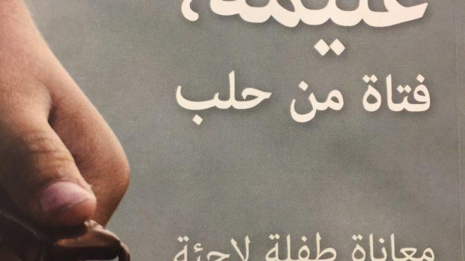 Der Umschlag von Alima, das Mädchen aus Aleppo