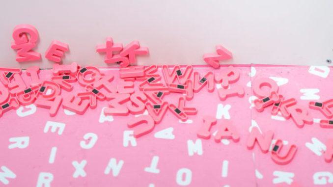 Die Muttersprache beizubehalten ist wichtig für die Integration. Foto: Jason Leung via Unsplash unter CC0 Lizenz