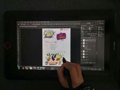Man sieht eine Illustration von Amira Mostafa für das Projekt Über den Tellerrand